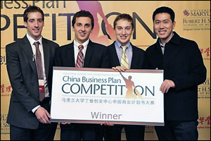 MSE senior Alex Sposito (second from left) with his Hinman CEO teammates at a business plan competition in Beijing, China in 2010.