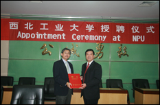 Dr. K. J. Ray Liu (left) and Dr. Chengyu Jiang (right) at the Appointment Ceremony.
