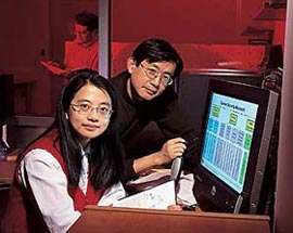 ECE/ISR faculty Min Wu (left) and K. J. Ray Liu (right) earned honors from Computerworld's 2006 Horizon Awards