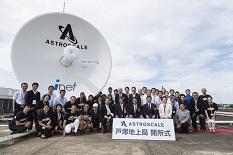 The Astroscale Team