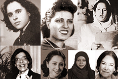 More than 200 women and organizations from 15 countries are featured on the Pioneers and Leaders: Knowledge Center About Arab Women site.(Image courtesy of the College of Behavioral and Social Sciences)