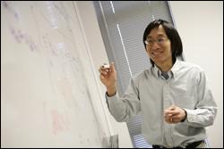 Prof. Michael Fu