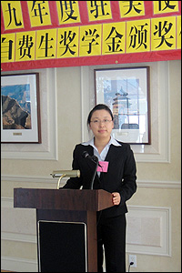 Dr. Lu Jiang (Ph.D. '09) at the Education Affairs Office of Chinese Embassy in Washington, D.C.