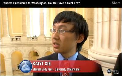Kaiyi Xie on ABC News' online political show