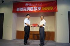 Professor K.J. Ray Liu accepts his latest honor.